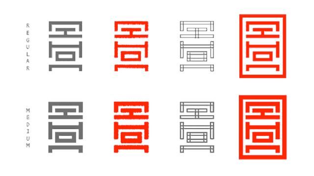 Nihon Typeface by Malwin Béla Hürkey, japonisme, opentype ligatures, ornamental font, super family